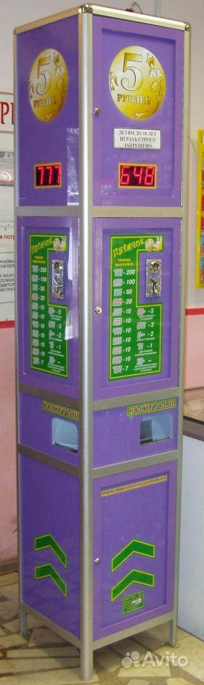 Скачать Игровые Автомат Резидент