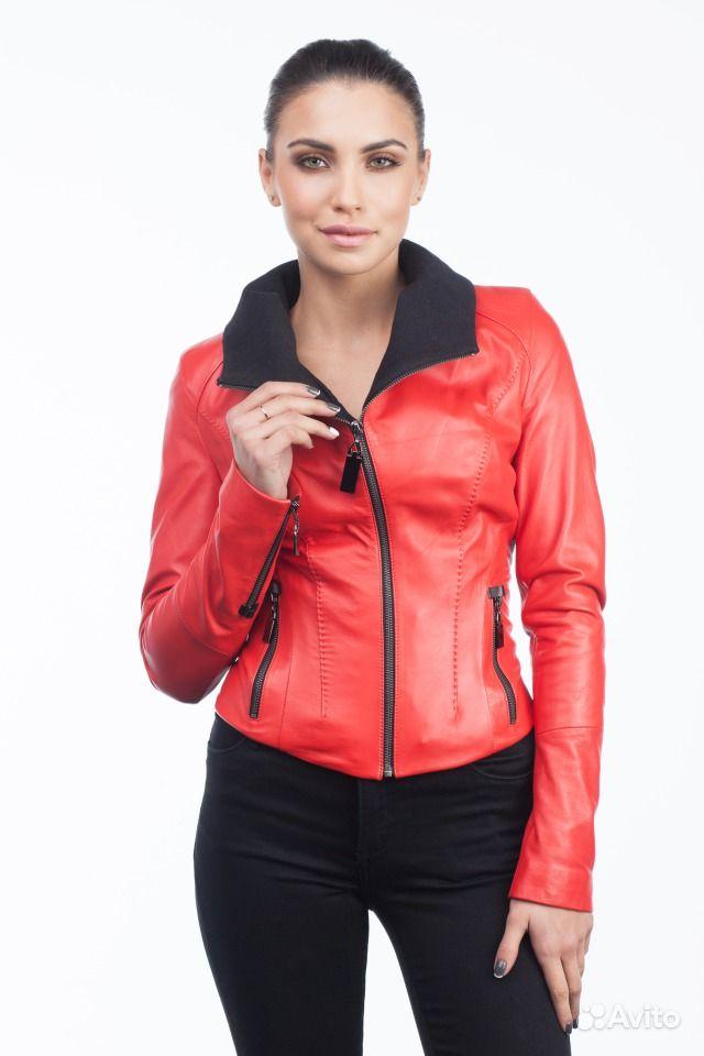 Кожаные Куртки В Казани