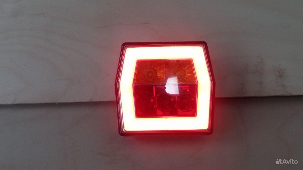 герметичные фонари на лодочный прицеп