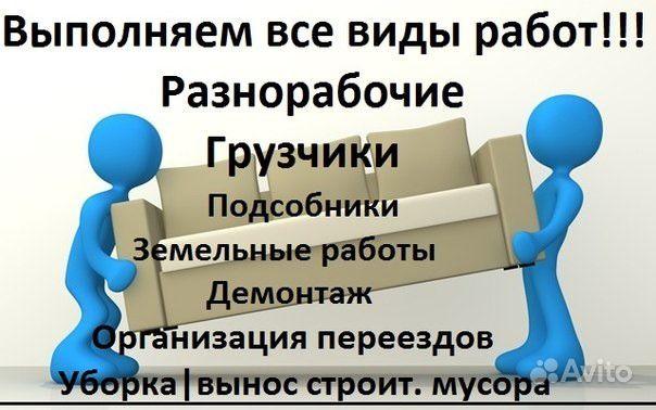 Объявления интим знакомств в красноярске. знакомства на вечер краснодар.