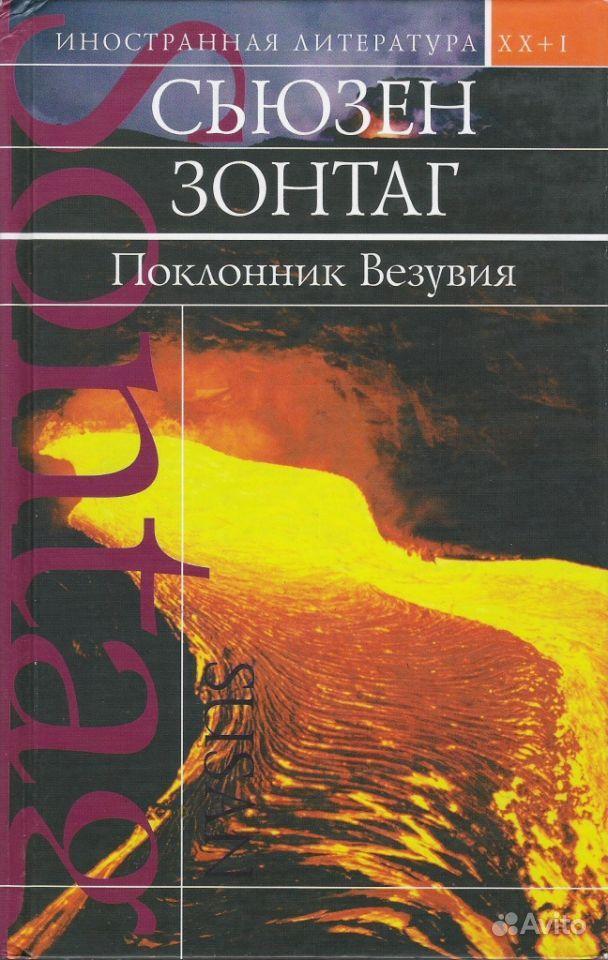 Библиотека в библиотеке FictionBook