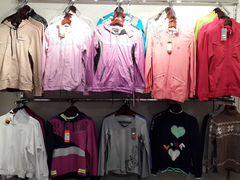 Где Купить Одежду В Ярославле