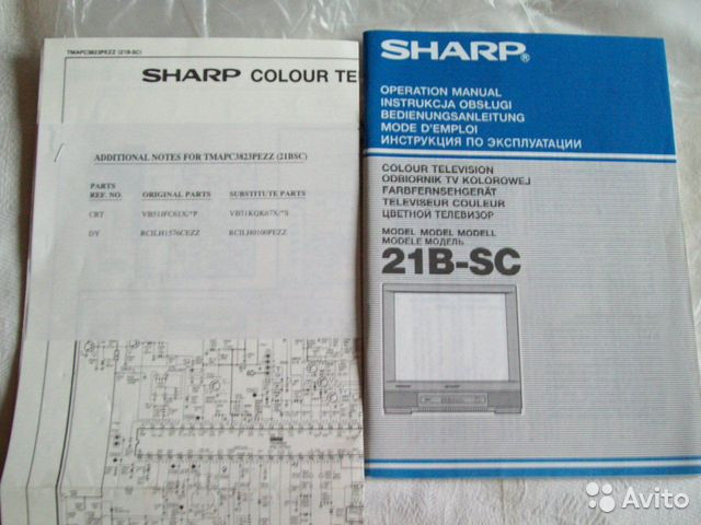 мануал TV(Sharp 21B-SC)