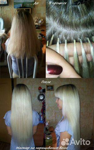 Авито бийск наращивание волос