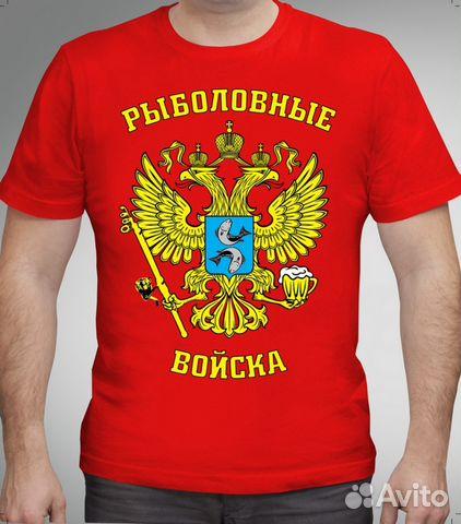 Футболки С Надписями В Димитровграде