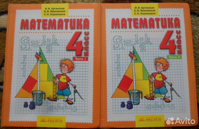 гдз математика смотреть