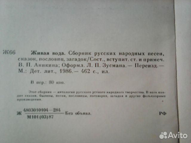 Русские народные песни Слушать большой сборник