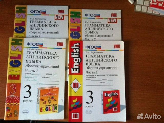 Грамматика гдз 3 английского языка упражнений класс сборник