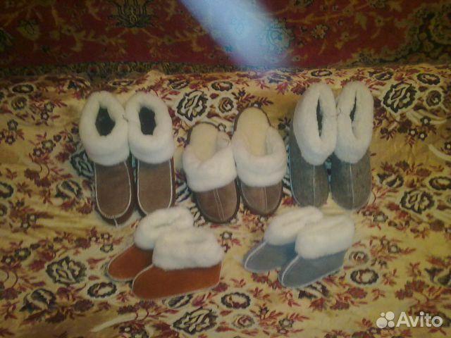 Домашняя обувь   Магазин