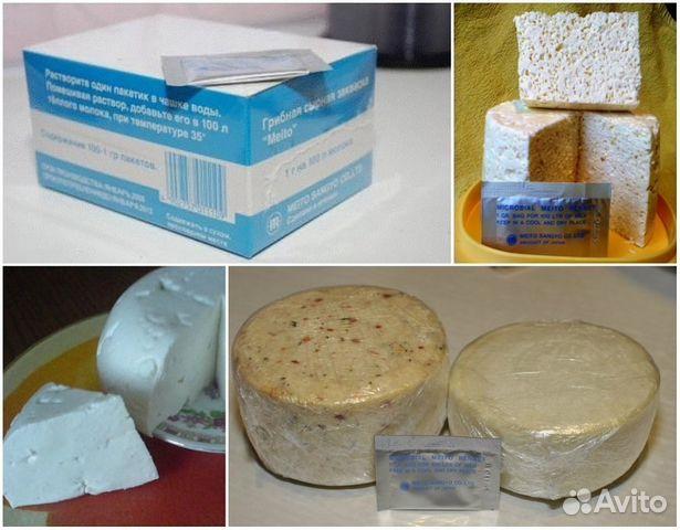 Как сделать из молока кефир быстро
