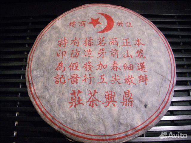 Шен Пуэр Хонг Динг Синг блин 2009 год на разлом 89044438391 купить 1