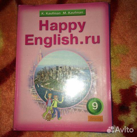 Онлайн решебник гдз happy english 10 класс
