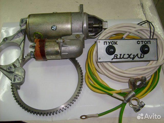электро стартер на лодочный мотор