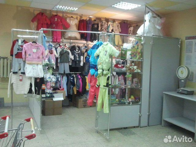 Магазин Детской Одежды Волгоград