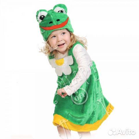 Купить купить карнавальный костюм детские карнавальные
