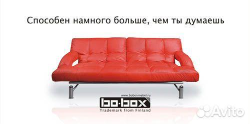Диваны Box