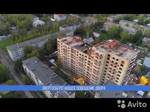 недвижимость Архангельск проспект Новгородский 176