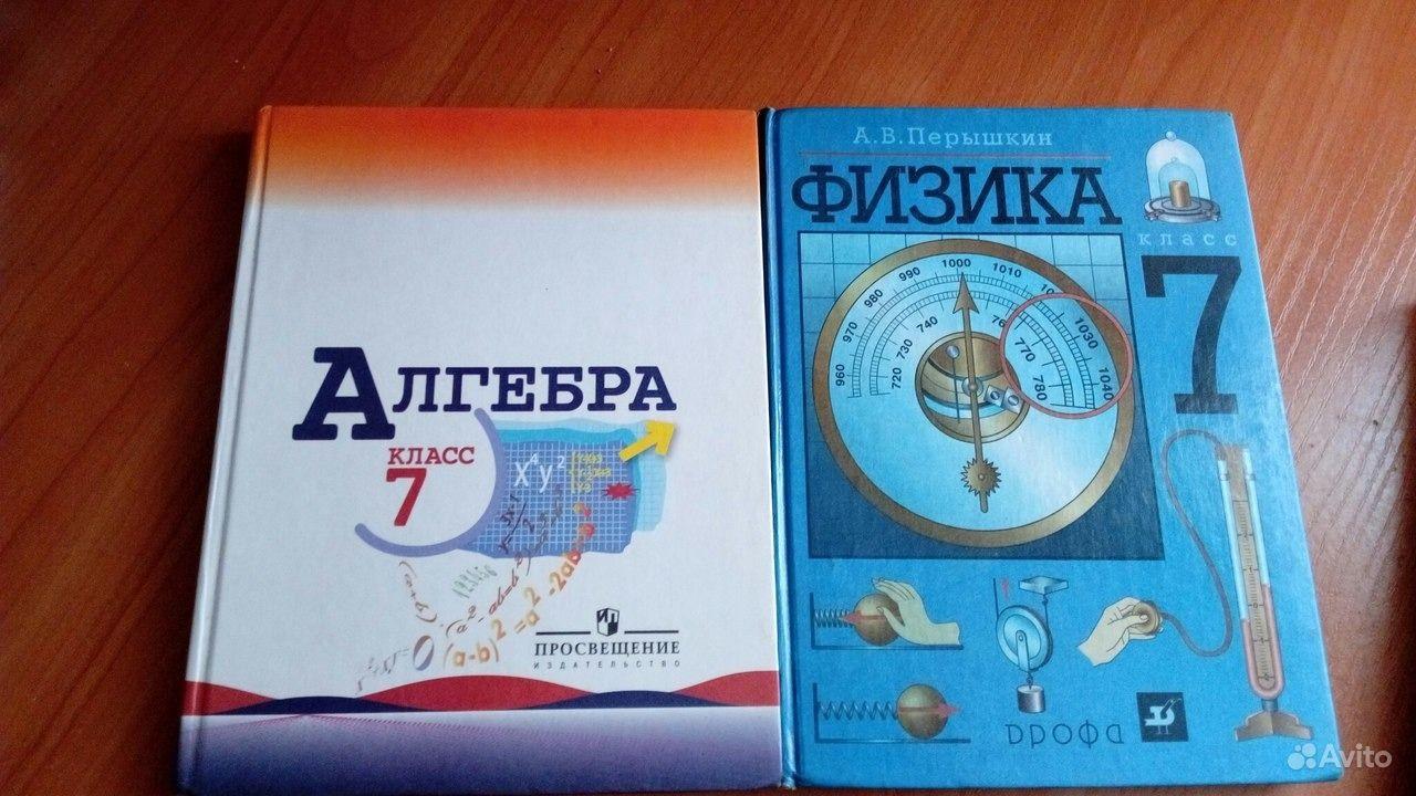 Многими многими, решебник по русскому языку 6 класс назарова