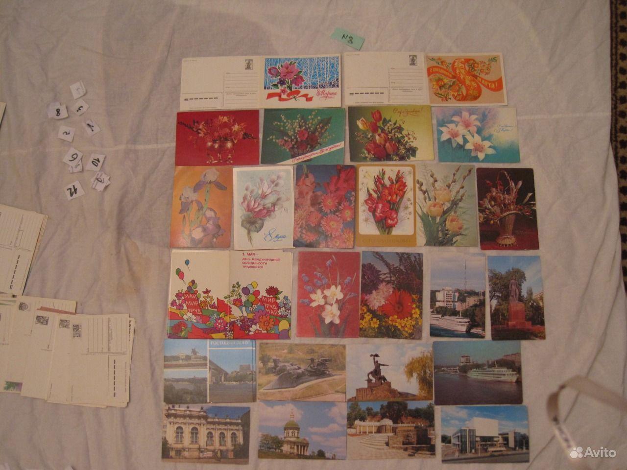 почтовые открытки коллекционер доступна, ней