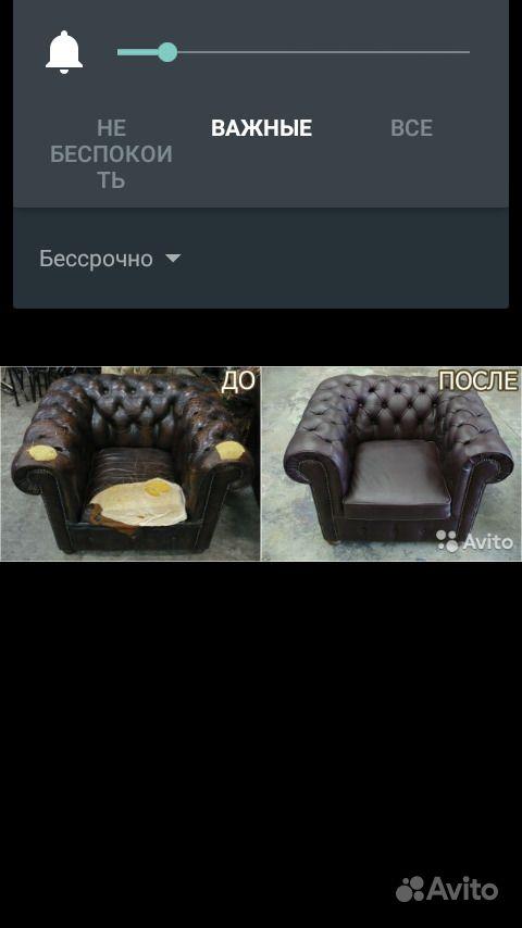 Ремонт и перетяжка мебели купить на Вуёк.ру - фотография № 8