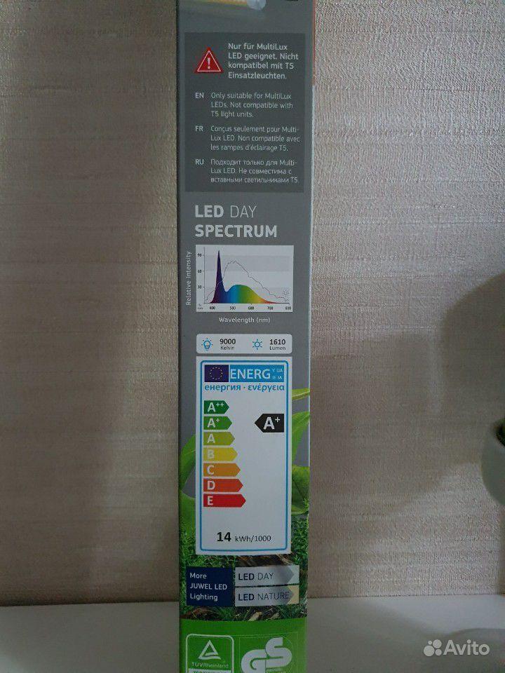 Лампа 14вт Juwel LED DEY и другие принадлежности д купить на Зозу.ру - фотография № 3