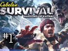 "Cabela""s Survival Shadows of Katmai (PS3)"