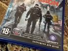 The division для ps4