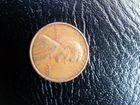 Монета 1 цент 1970 года