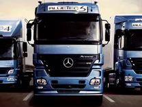 Перевозка грузов по россии дать объявление рассылка по доскам объявлений программа бесплатно