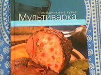 Авито краснозаводск доска бесплатных объявлений от частных лиц мамочек фото любительские частные объявления
