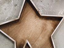 Деревянная звезда — Мебель и интерьер в Москве