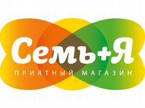Доска объявлений нефтегорска как подать объявление на сайте abw.by