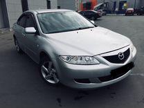 Mazda 6, 2003 г., Челябинск
