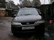 Opel Vectra, 1999 г., Санкт-Петербург