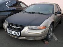 Chrysler Cirrus, 1999 г., Оренбург