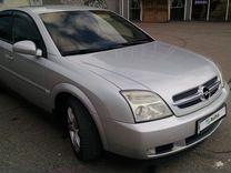 Opel Vectra, 2004 г., Севастополь
