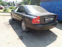 Volvo S80, 2006 г., Краснодар