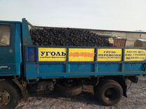 Уголь, дрова, брикеты — Предложение услуг в Красноярске