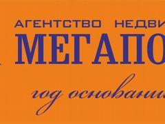 Работа водителем новокузнецк франт объявления дать бесплатное объявление о продаже дома в кинеле