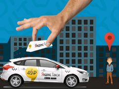 Водитель в с е рязань свежие вакансии тюмень купить авто с пробегом частные объявления