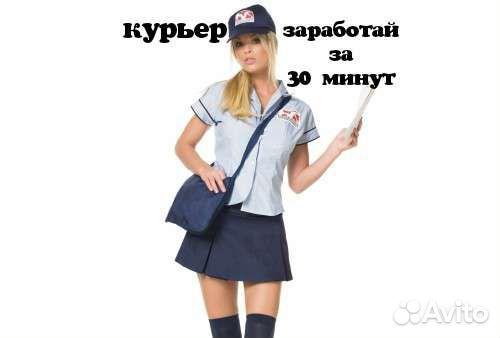 Работа в москве с ежедневной оплатой для девушек работа в полиции спб для девушек без опыта
