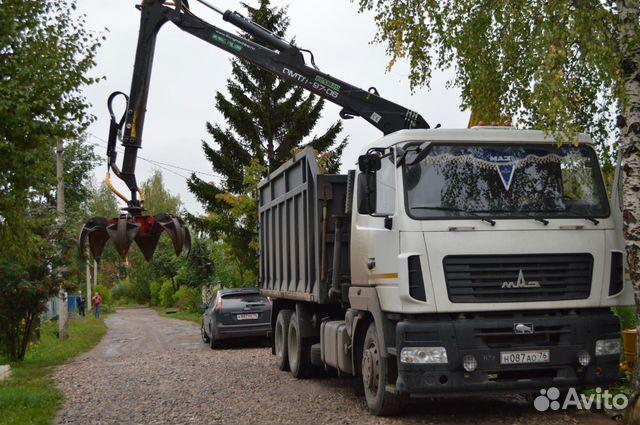 Вывоз металла из квартиры ярославль цена лома меди за 1 кг в Королёв
