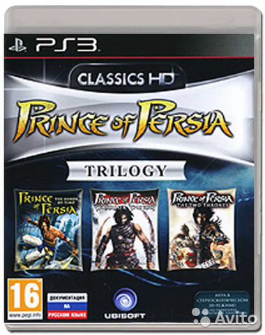 Ps3 Prince of Persia Trilogy (Classics HD)— фотография №1