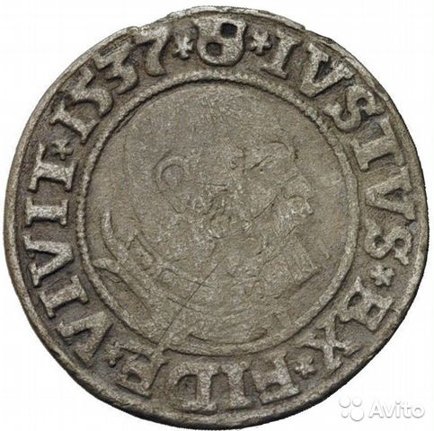 1537 год российское географическое общество 5 рублей