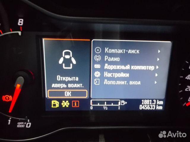 панель приборов на ford s max