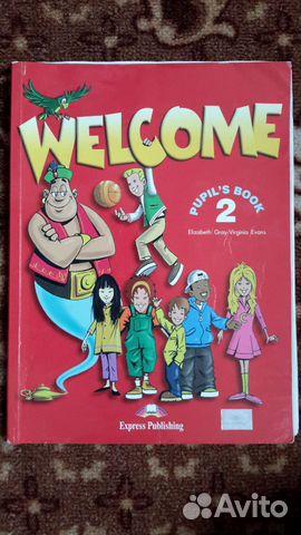 UBD - Купить учебник английского языка Welcome