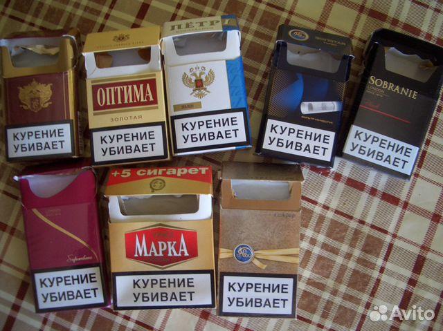 идеале, блок сигарет в пачке настоящий момент традиционное
