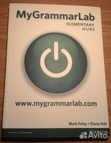 Учебник My Grammar Lab