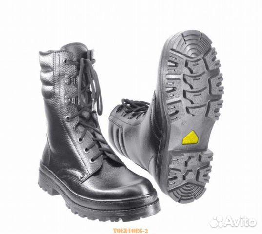 cd7c1d89 Ботинки