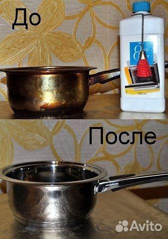Средство для плиты амвей цена шкаф амвей средство для плиты 9 мм